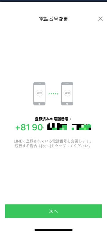 f:id:hyzuki:20180110180011j:plain