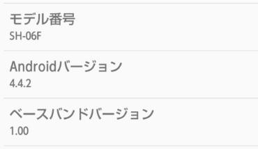 f:id:hyzuki:20180111135852j:plain