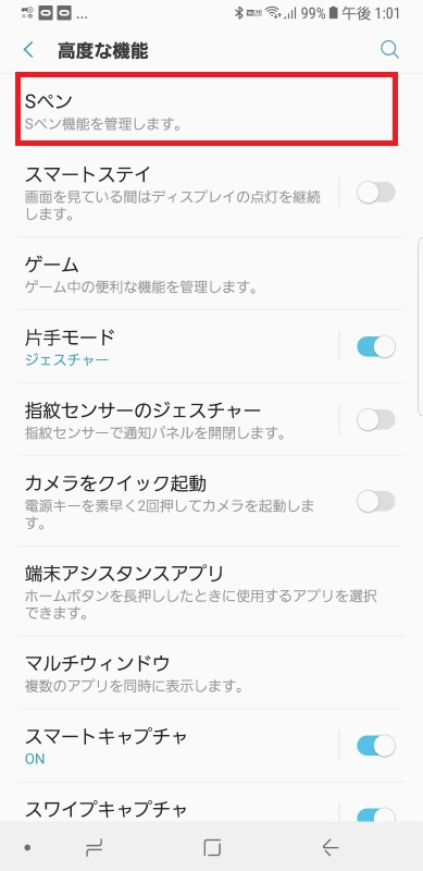 f:id:hyzuki:20180117132626j:plain