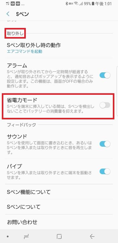 f:id:hyzuki:20180117132704j:plain