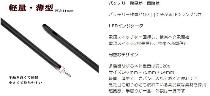 f:id:hyzuki:20180118124058j:plain