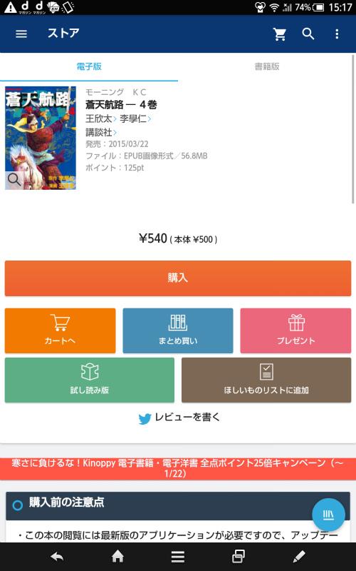 f:id:hyzuki:20180122105317j:plain