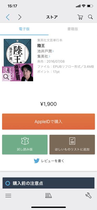 f:id:hyzuki:20180122110507j:plain