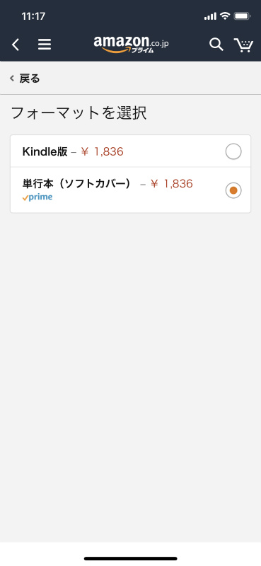 f:id:hyzuki:20180122114500j:plain