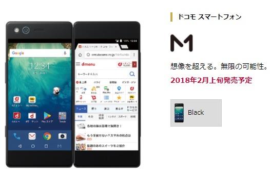 f:id:hyzuki:20180201123218j:plain