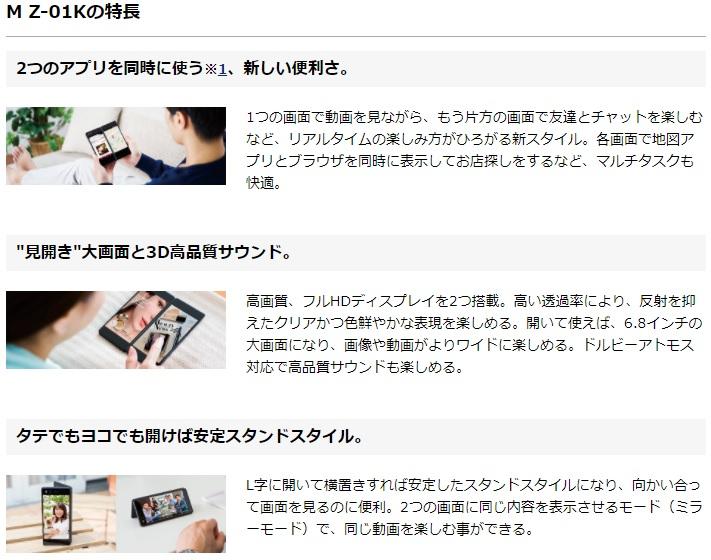 f:id:hyzuki:20180201124243j:plain