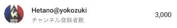 f:id:hyzuki:20180219093402j:plain