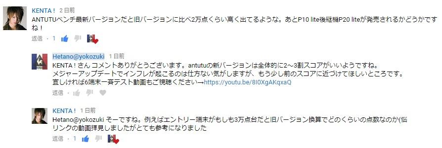 f:id:hyzuki:20180223134259j:plain
