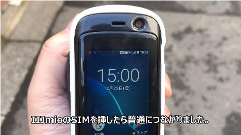 f:id:hyzuki:20180227130126j:plain