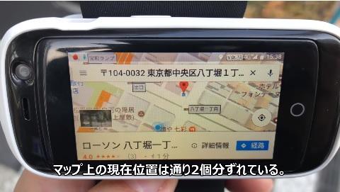 f:id:hyzuki:20180227131213j:plain