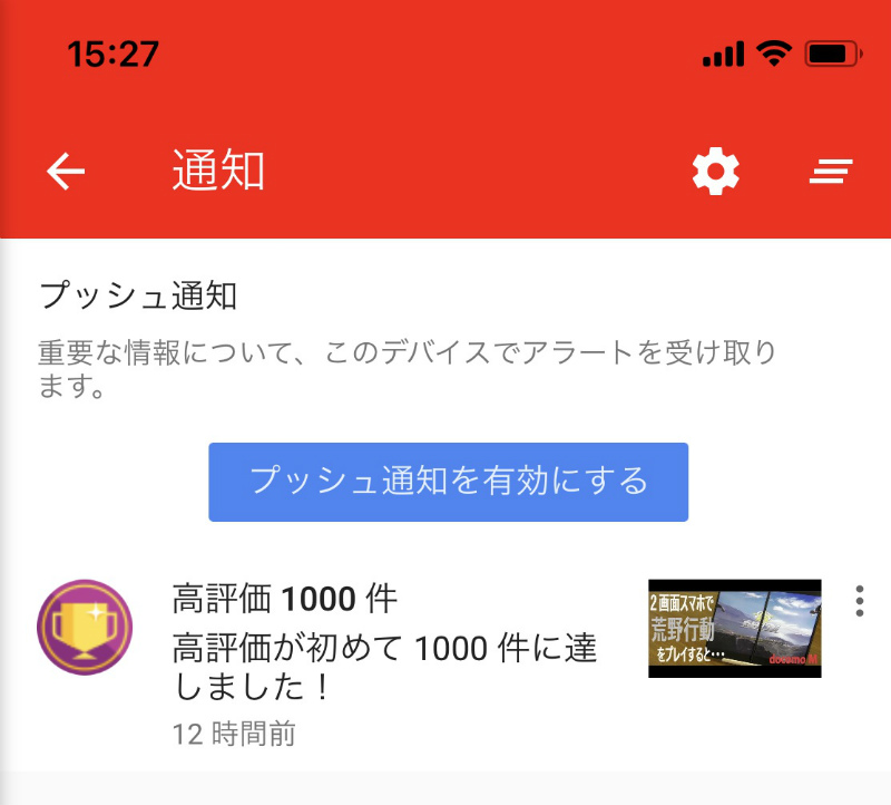 f:id:hyzuki:20180301161251j:plain