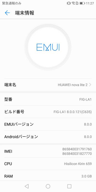 f:id:hyzuki:20180312121223j:plain