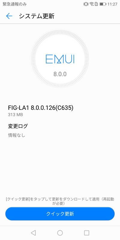 f:id:hyzuki:20180312121229j:plain