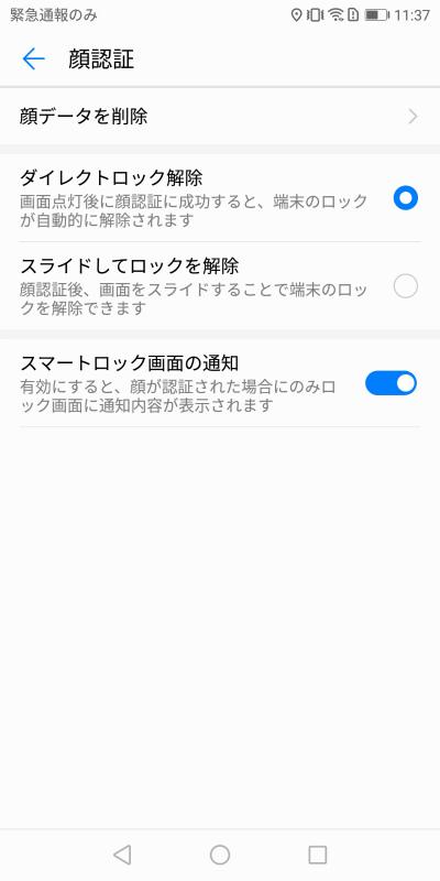 f:id:hyzuki:20180312121330j:plain