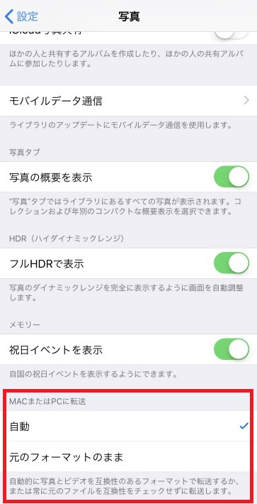 f:id:hyzuki:20180326141549j:plain