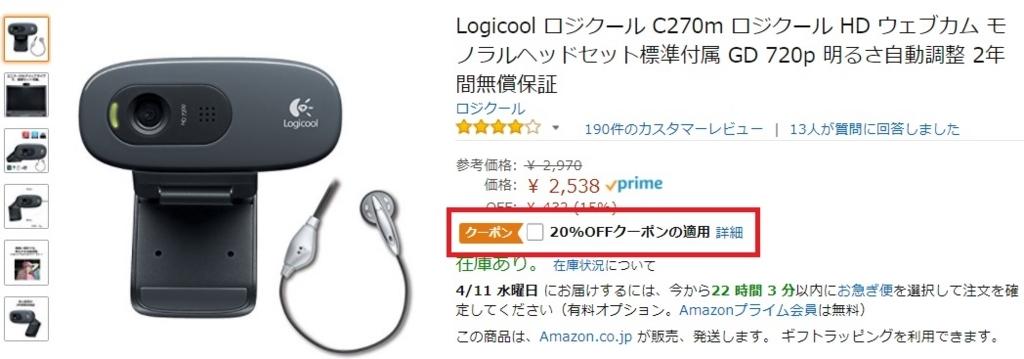 f:id:hyzuki:20180410114308j:plain