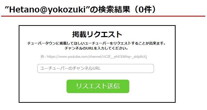 f:id:hyzuki:20180417160224j:plain