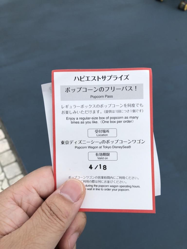 f:id:hyzuki:20180419122826j:plain