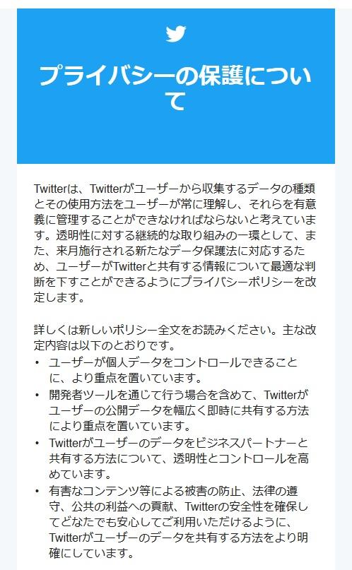 f:id:hyzuki:20180426191255j:plain