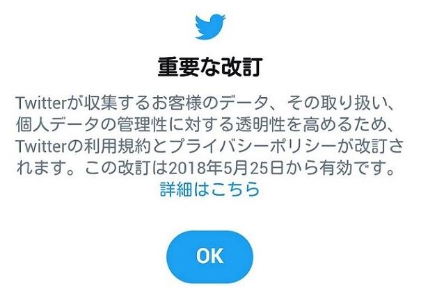 f:id:hyzuki:20180426192344j:plain
