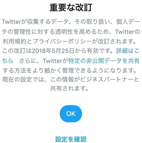 f:id:hyzuki:20180426193122j:plain