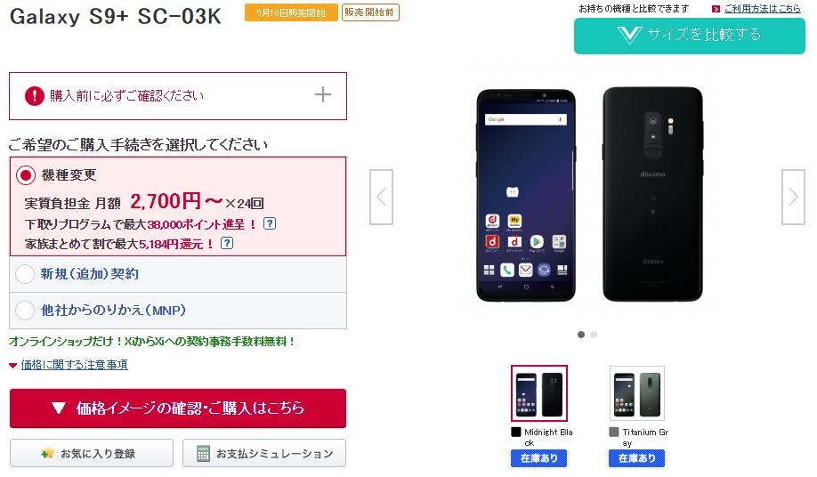 f:id:hyzuki:20180516135043j:plain