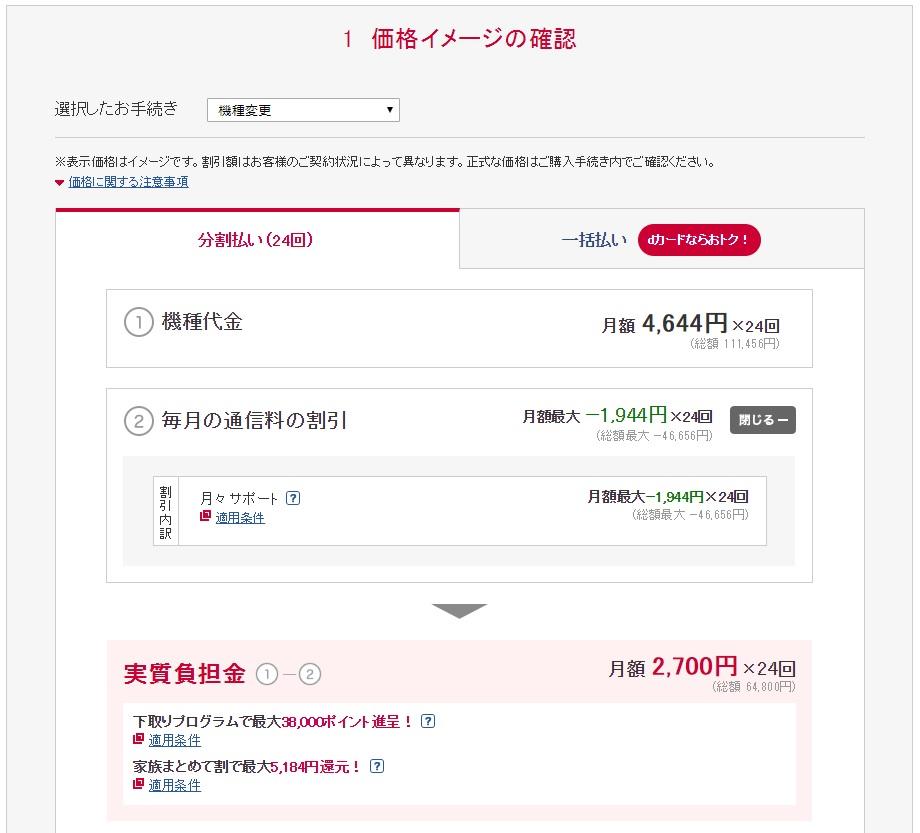 f:id:hyzuki:20180516135102j:plain