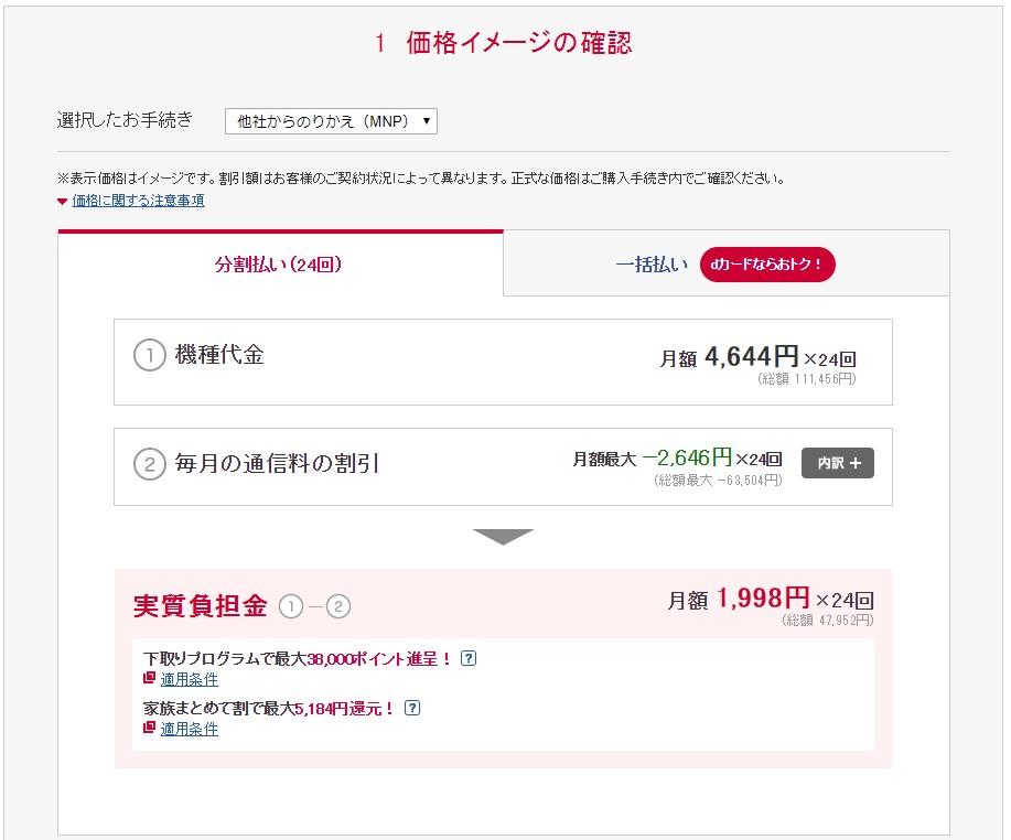 f:id:hyzuki:20180516135321j:plain