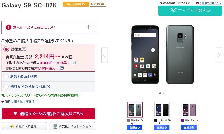 f:id:hyzuki:20180516140036j:plain