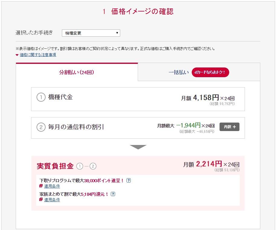 f:id:hyzuki:20180516140050j:plain