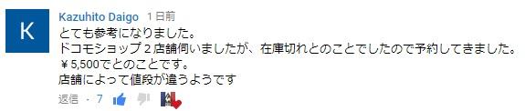 f:id:hyzuki:20180528134609j:plain
