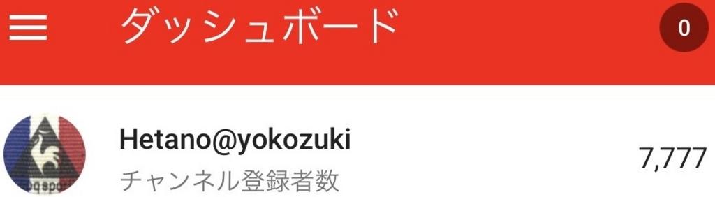 f:id:hyzuki:20180607110044j:plain