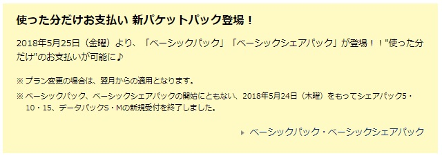 f:id:hyzuki:20180618144707j:plain