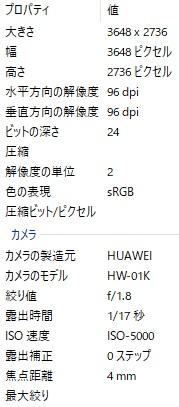 f:id:hyzuki:20180619103317j:plain