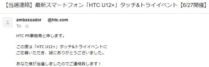 f:id:hyzuki:20180622125533j:plain