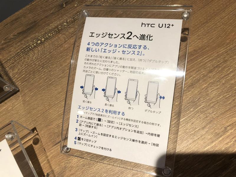 f:id:hyzuki:20180628100757j:plain