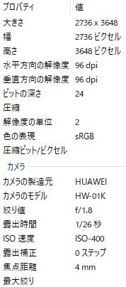 f:id:hyzuki:20180628173407j:plain