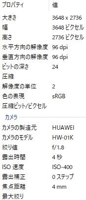f:id:hyzuki:20180628174151j:plain