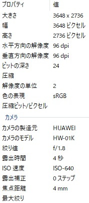 f:id:hyzuki:20180628174159j:plain