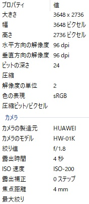 f:id:hyzuki:20180628174752j:plain