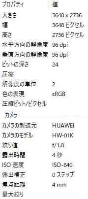 f:id:hyzuki:20180628175348j:plain