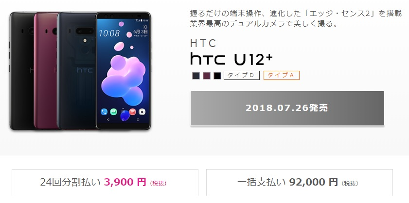 f:id:hyzuki:20180720151206j:plain