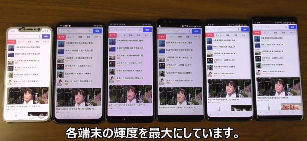 f:id:hyzuki:20180730131839j:plain