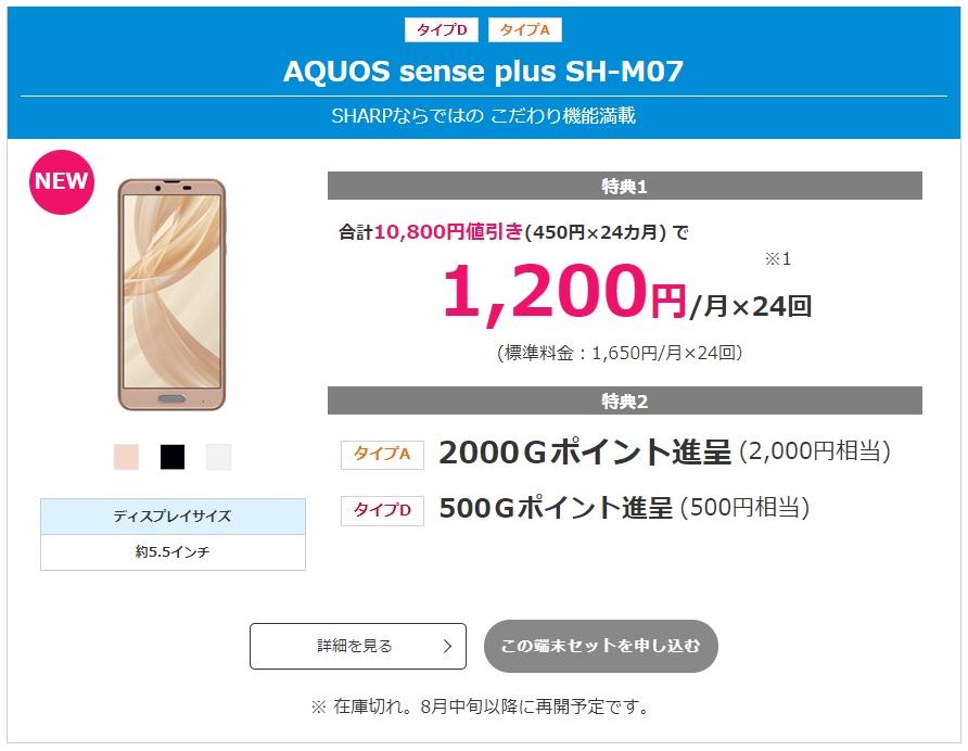 f:id:hyzuki:20180821171236j:plain