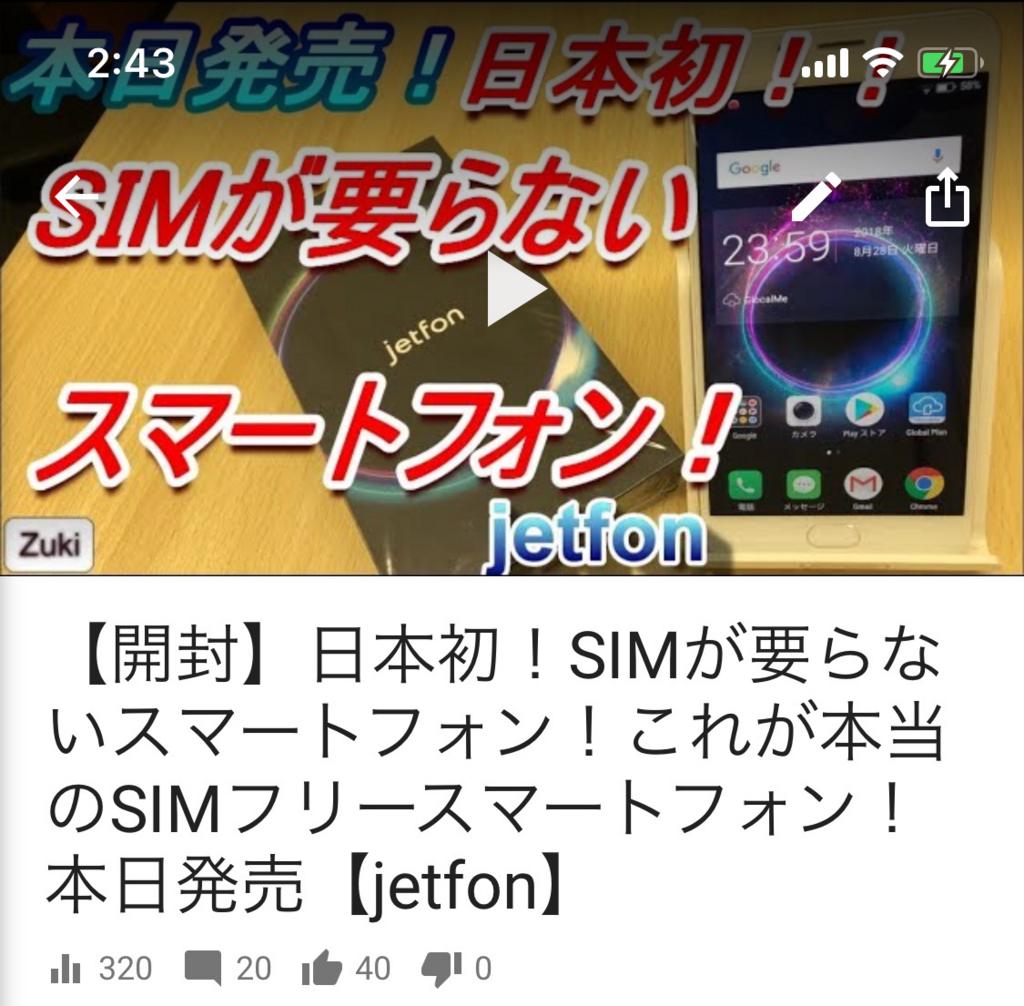 f:id:hyzuki:20180829135239j:plain