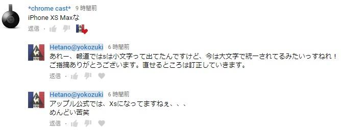 f:id:hyzuki:20180926155213j:plain