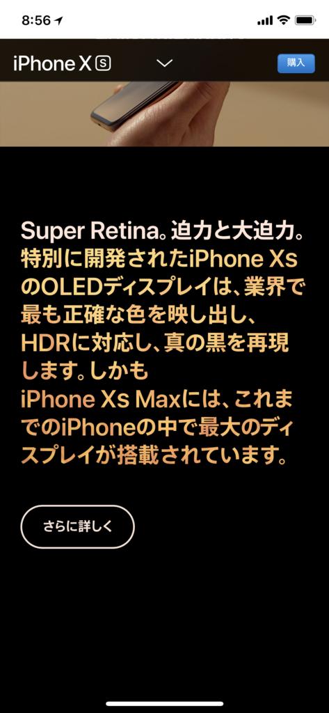 f:id:hyzuki:20180926161524p:plain