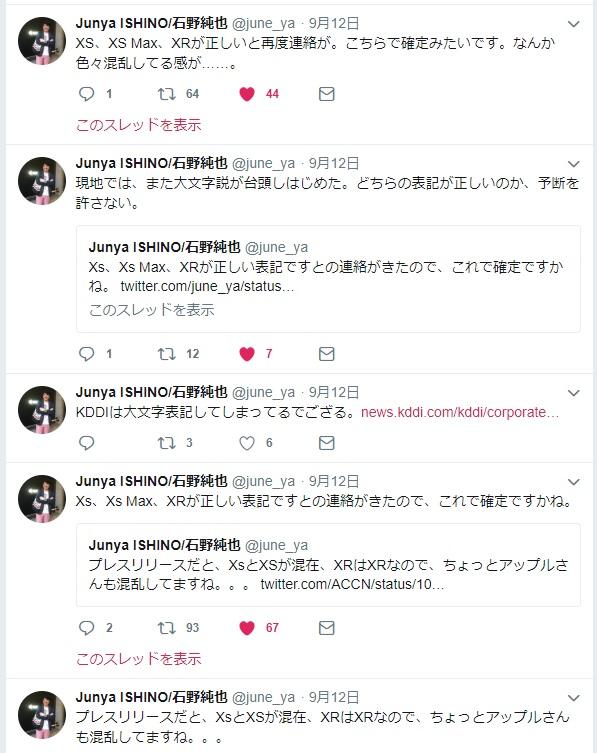 f:id:hyzuki:20180926171603j:plain