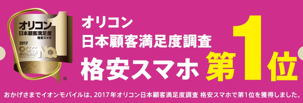 f:id:hyzuki:20181002171646j:plain