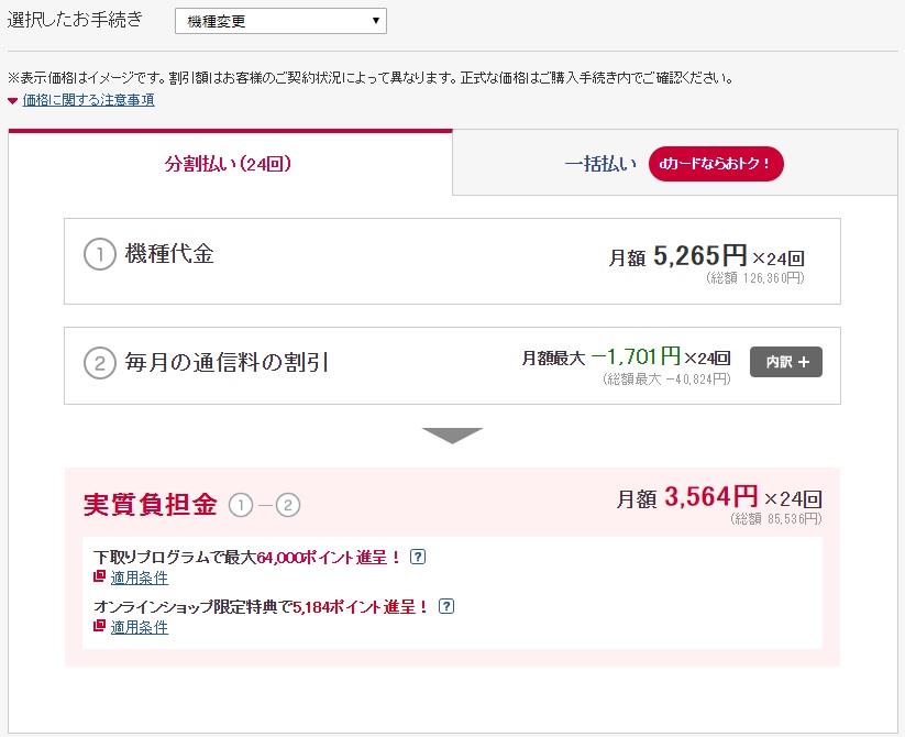 f:id:hyzuki:20181018151324j:plain
